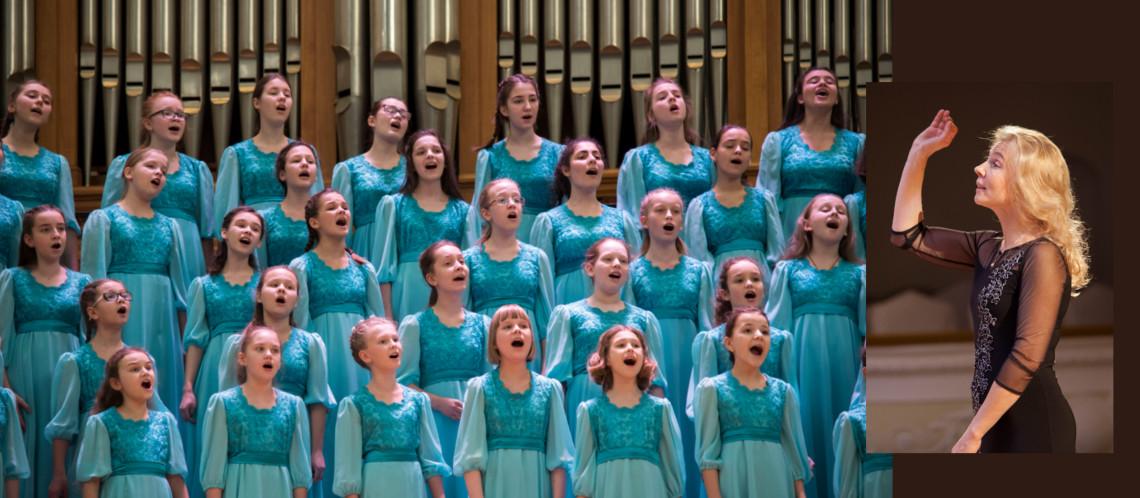 Le Chœur d'enfants «Vesna» en ouverture du 27ème Festival des Chœurs Lauréats à Vaison-la-Romaine